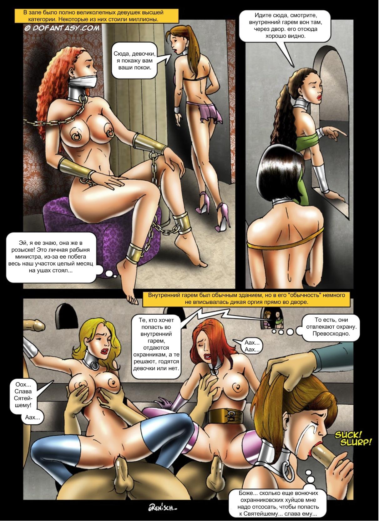 Спермоглотки порно онлайн 2 фотография