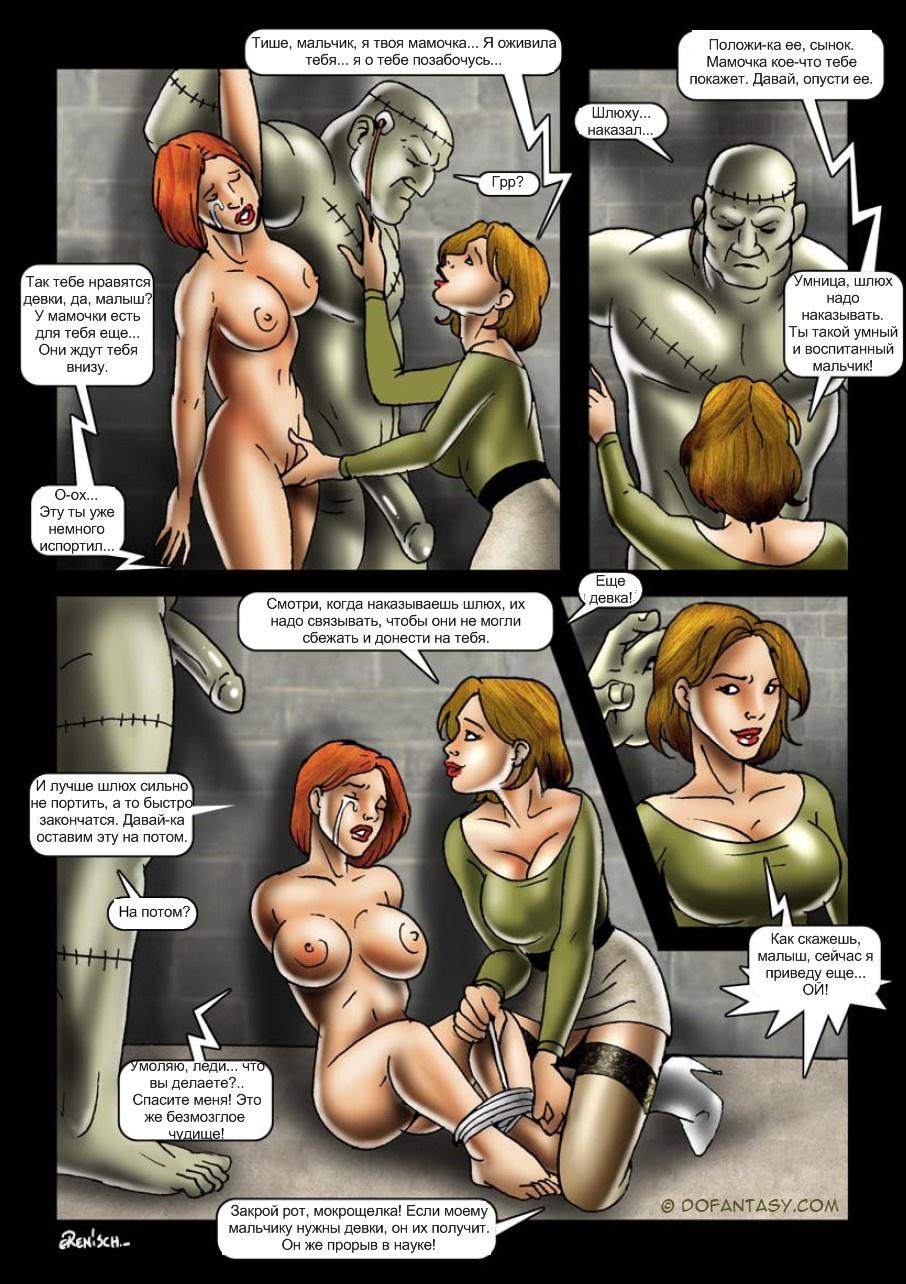 Секс доктора с мамашами 8 фотография