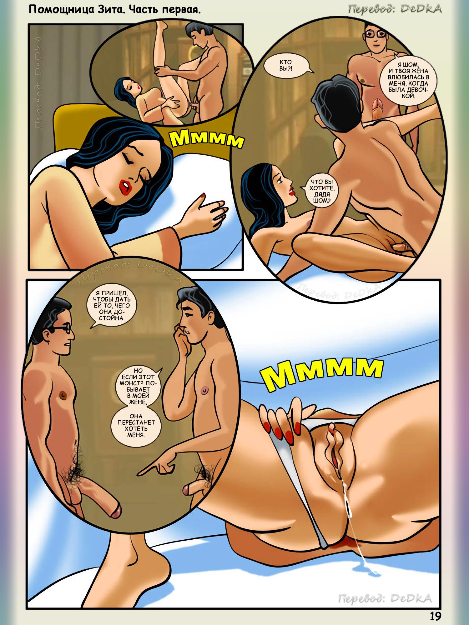 Смотреть порно онлайн помощница 12 фотография