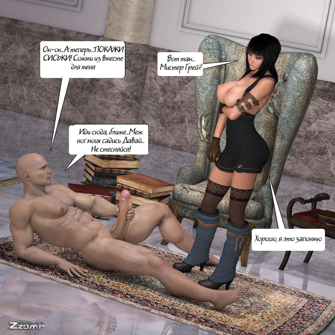 Приватное шоу порно 11 фотография