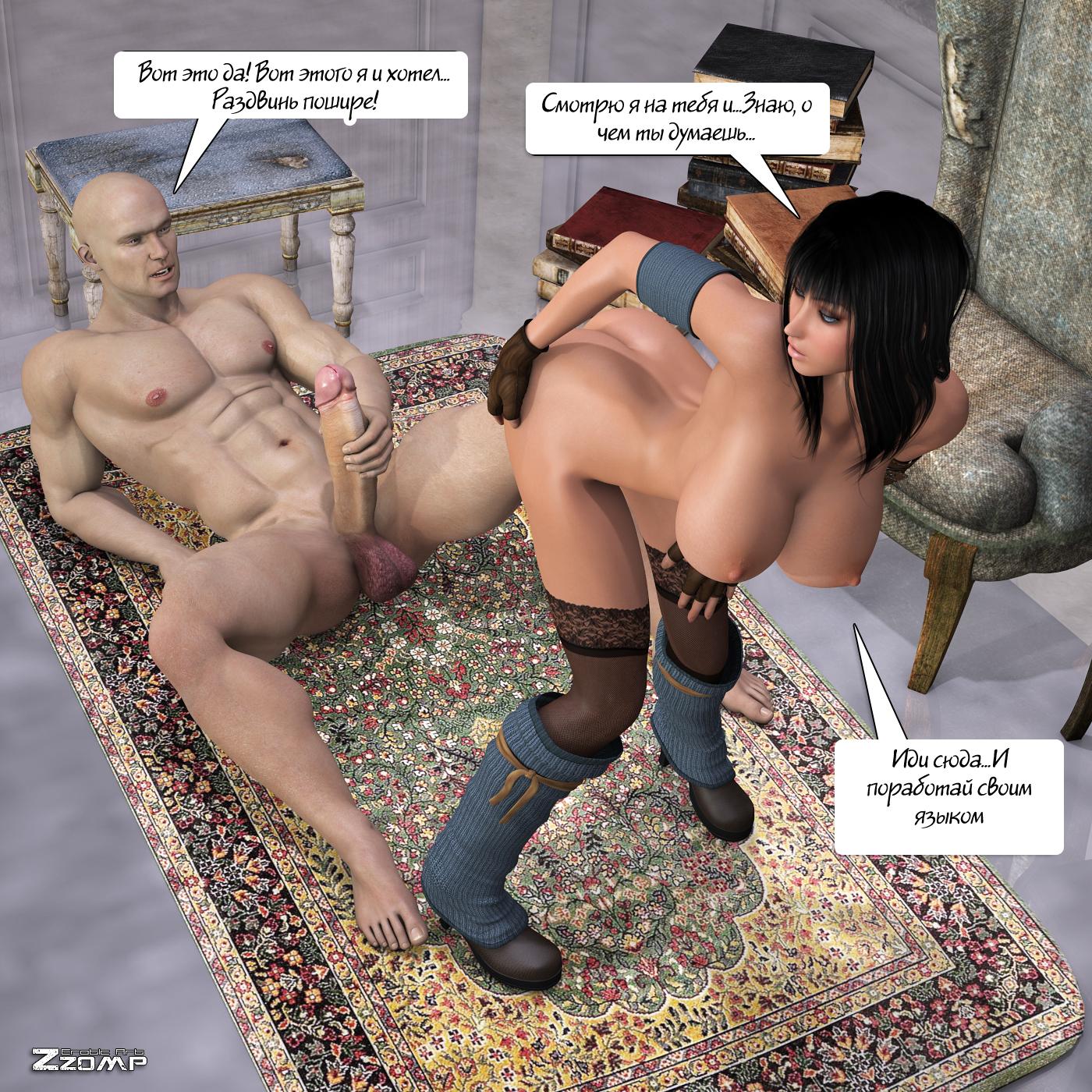 Приватный танец порн 10 фотография