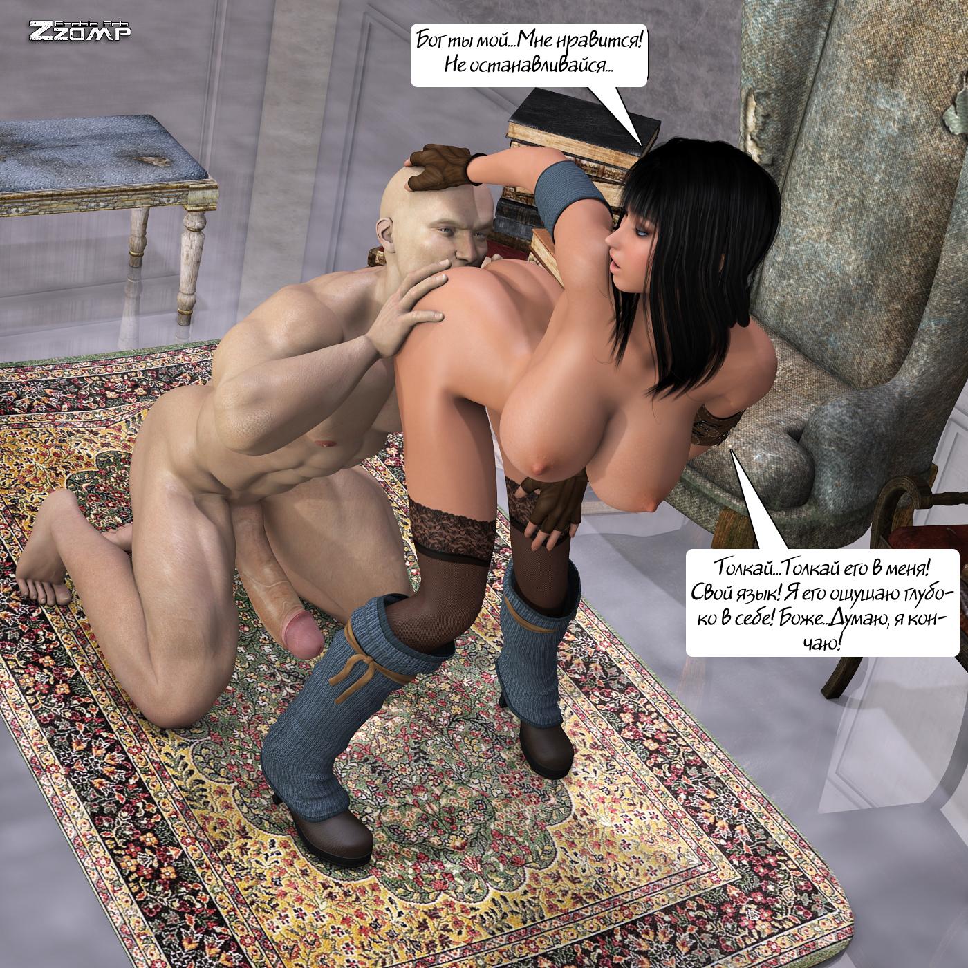 Приватные танцы в порно смотреть 17 фотография