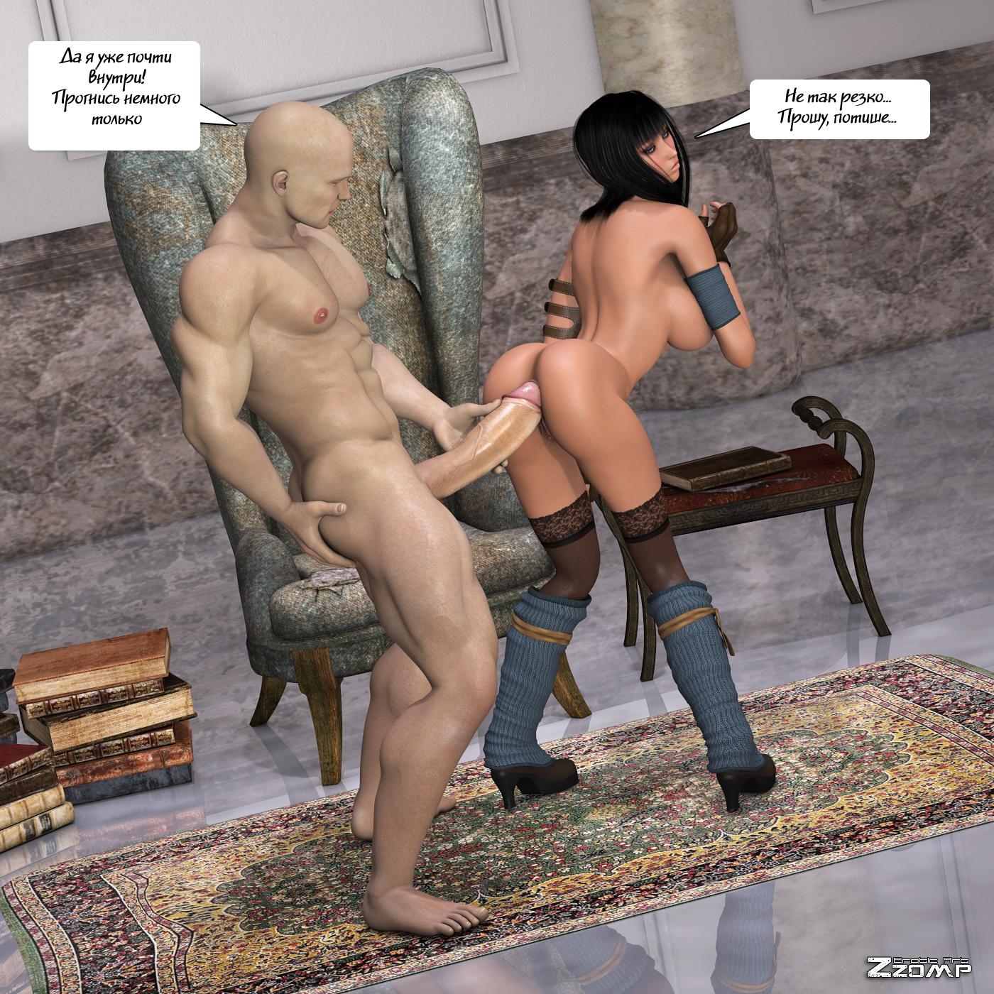 Приватный танец порн 4 фотография