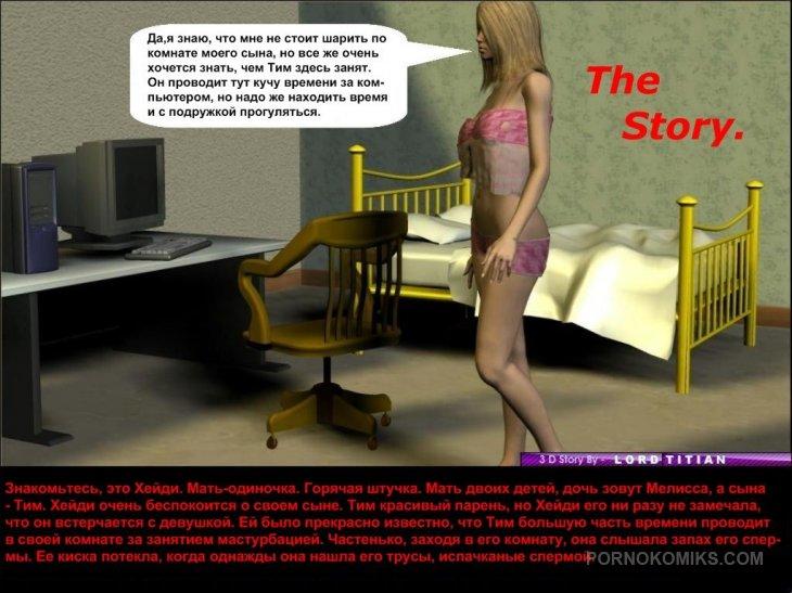 Смотреть порно фото инцета бесплатно 23 фотография
