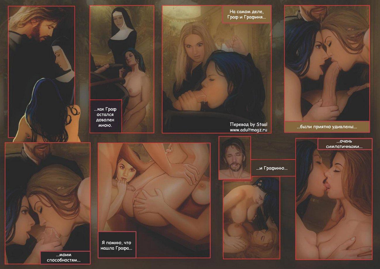 Смотреть порно онлайн с монашкой 19 фотография