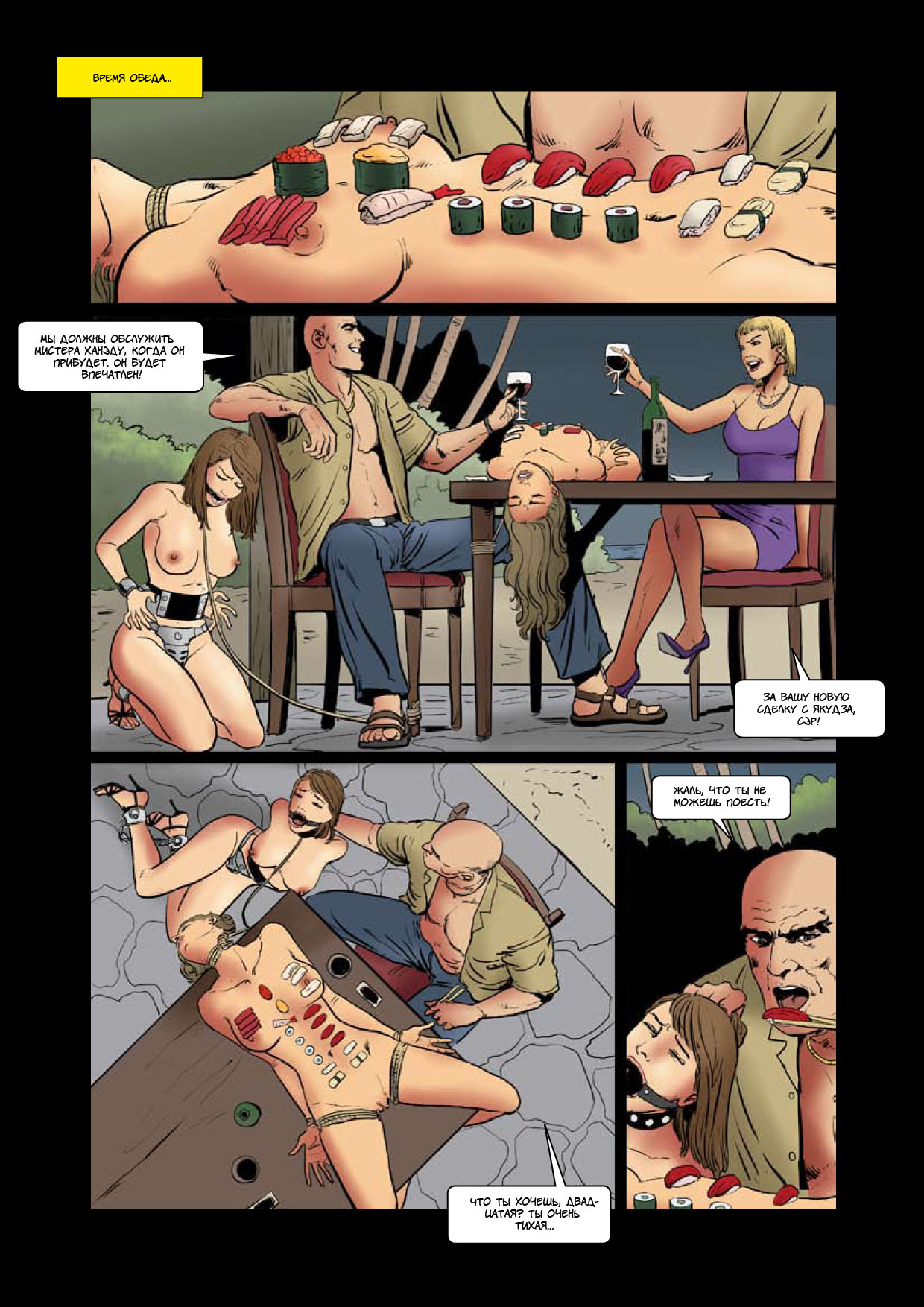 Секс бдсм мульты 20 фотография