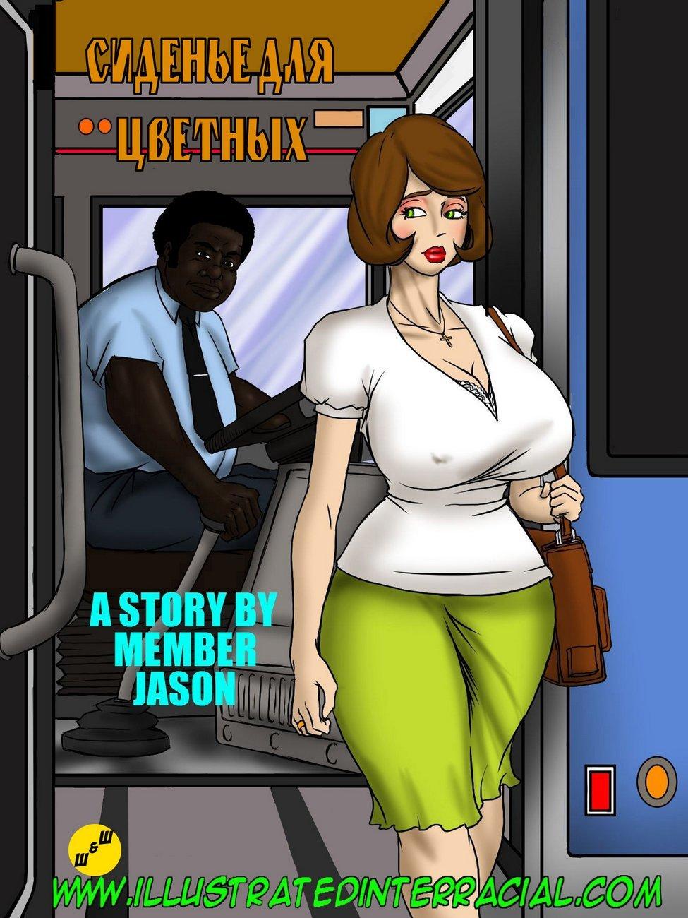 порно комиксы пираты чёрной лагуны: