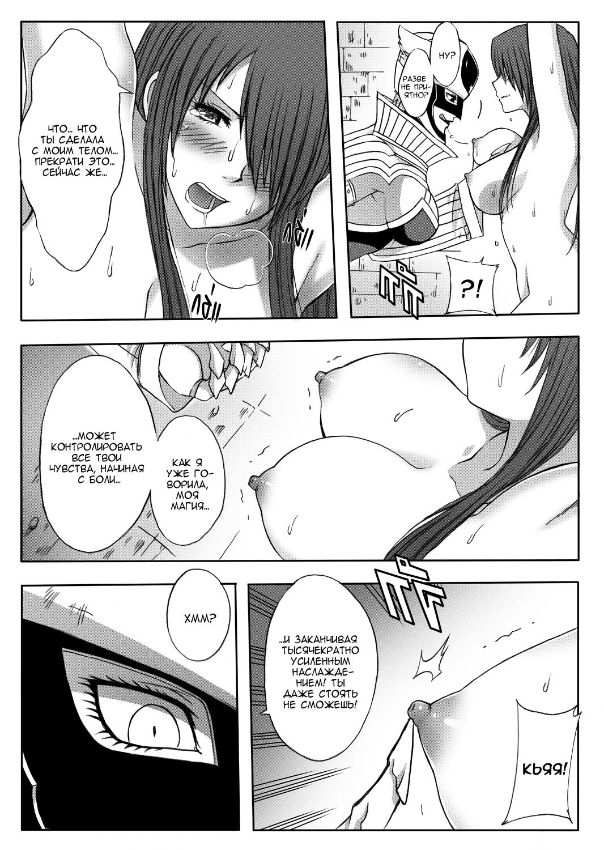 Черная фея порно