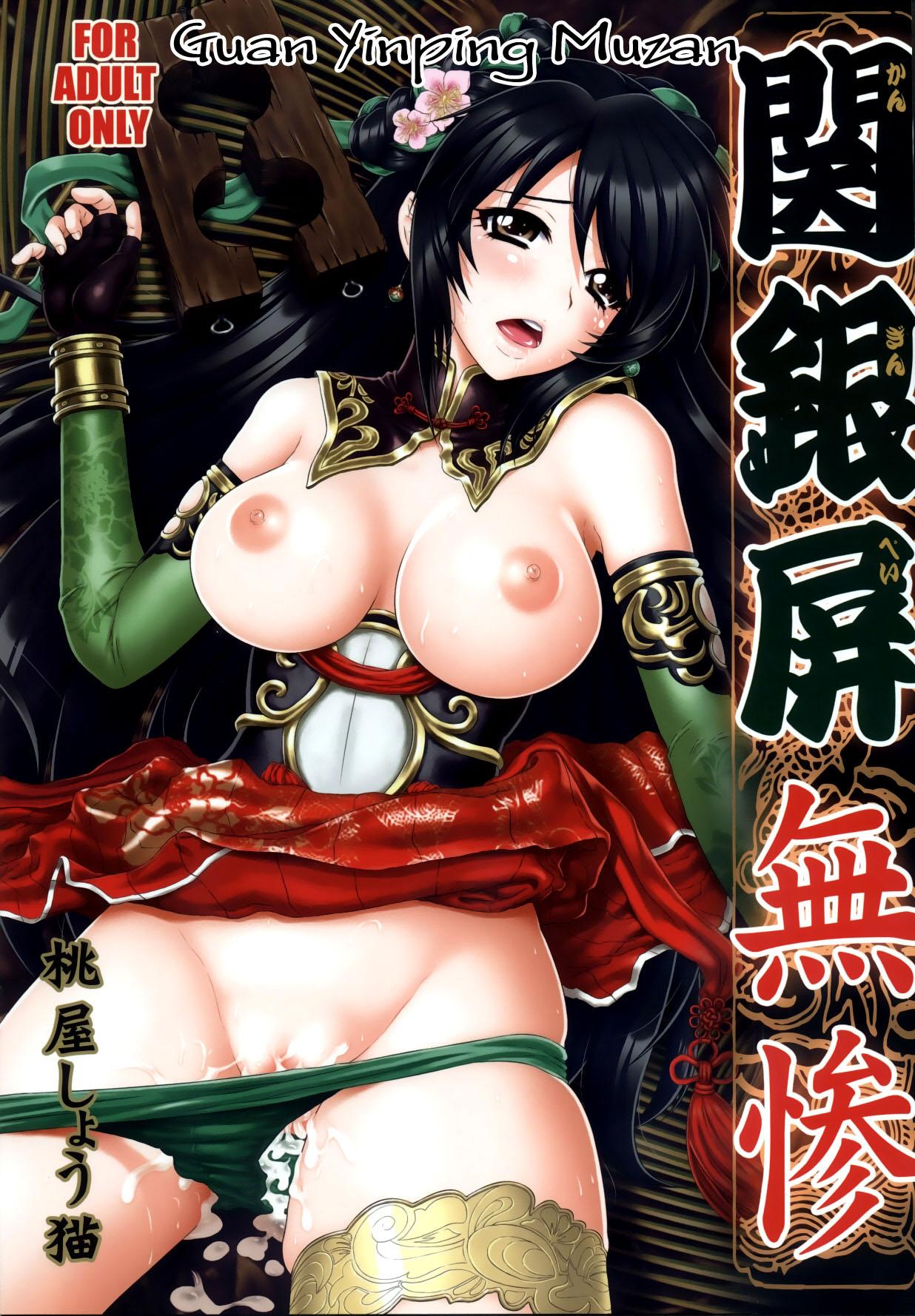 Jungle warrior ryona hentai exposed videos