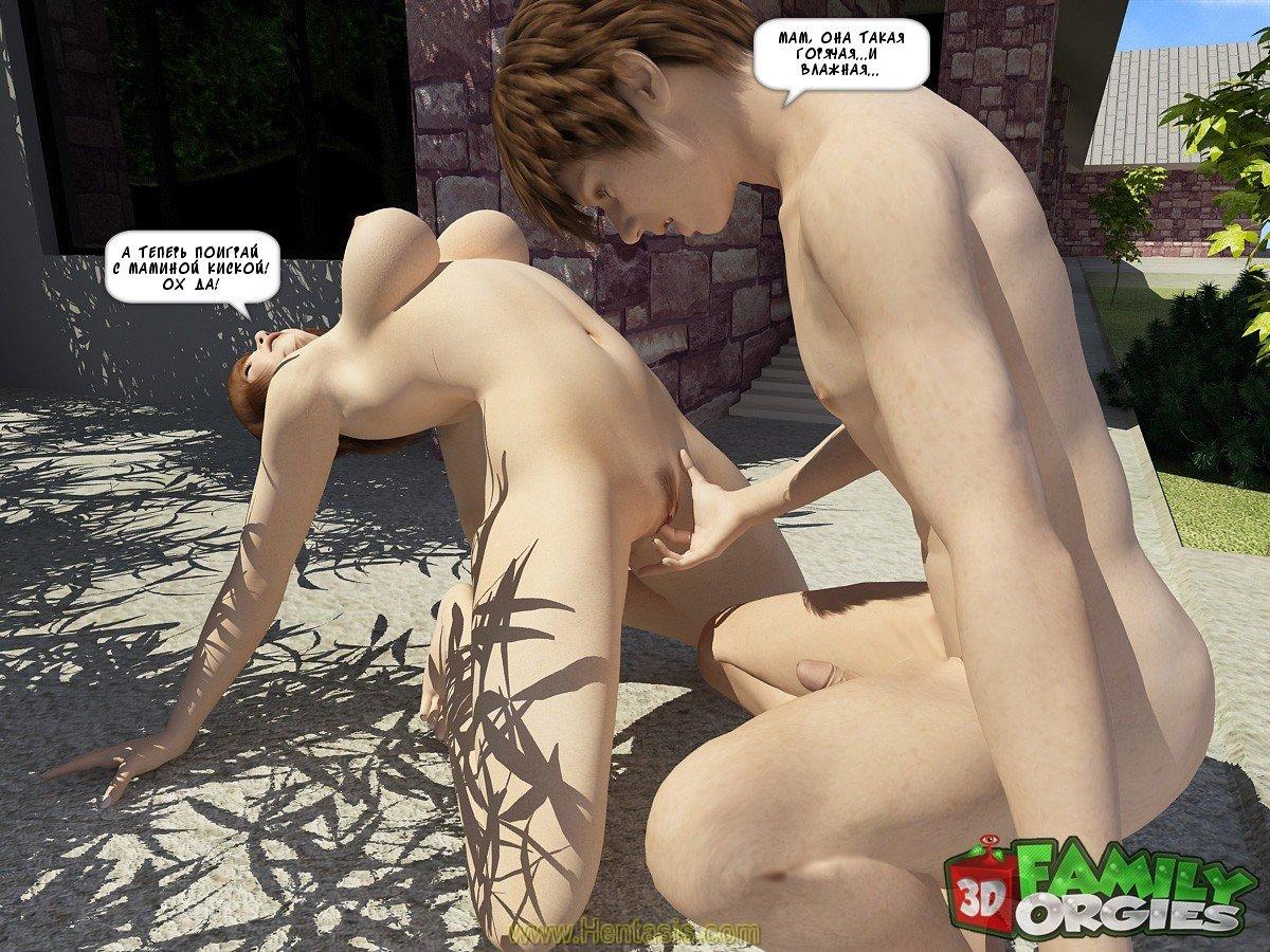 Рассказ порно садистка 1 фотография