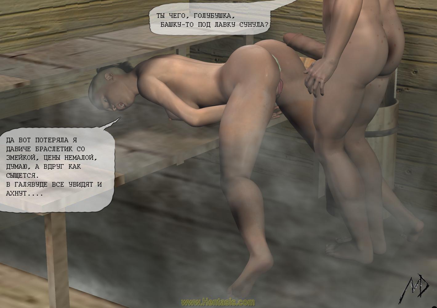 Секс в пятером в баньке рассказы 24 фотография