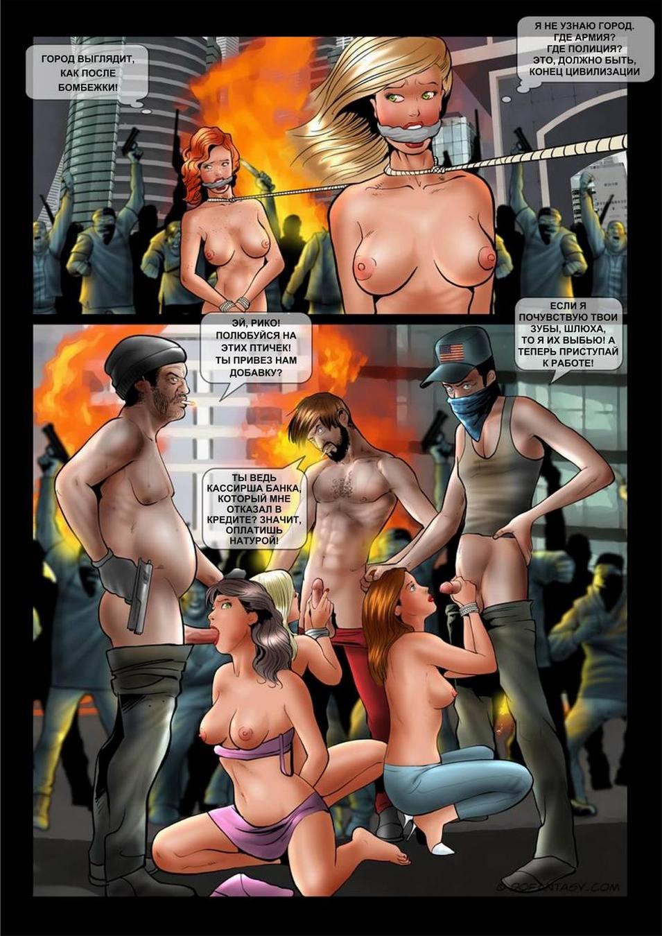 Русское порно с кассиршами 2 фотография